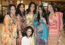 Beautiful Somalia Women