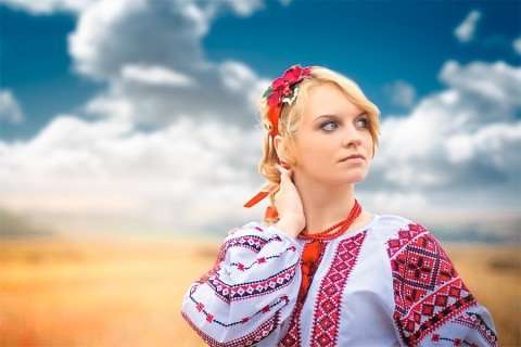 How to Marry a Ukraine Woman